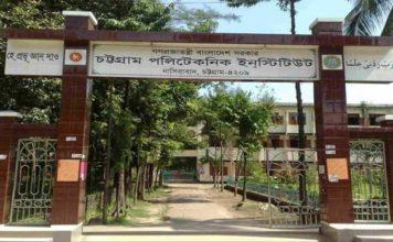 chittagong polytechnic institute