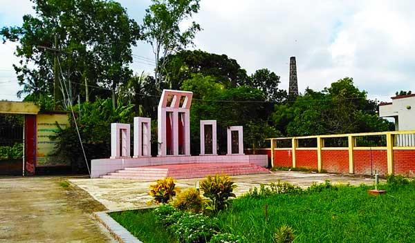 Munshiganj polytechnic institute