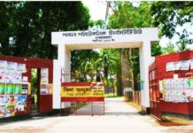 Pabna polytechnic institute