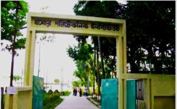 Jessore Polytechnic Institute