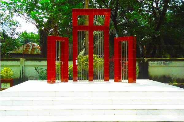 Lakshmipur  polytechnic institute