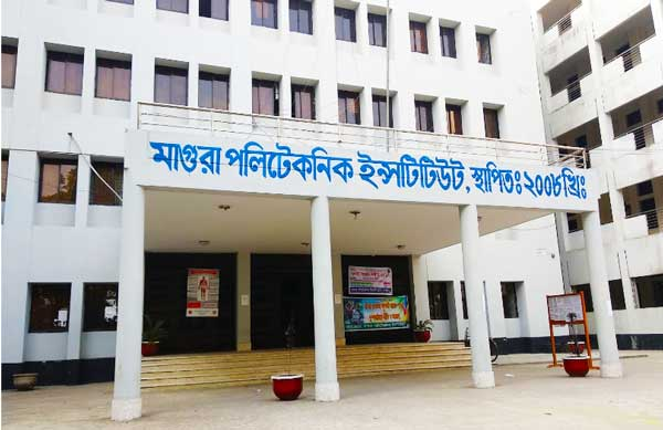 Magura polytechnic institute