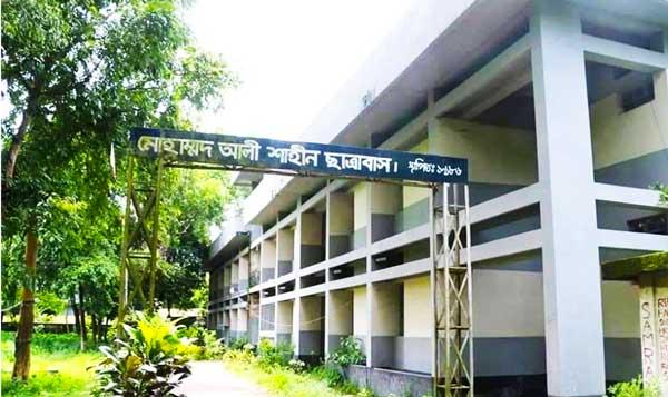 Feni Polytechnic Institute