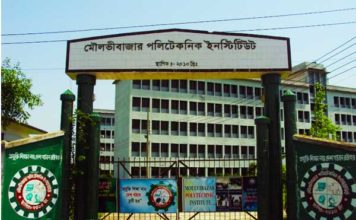 Moulvibazar Polytechnic Institute
