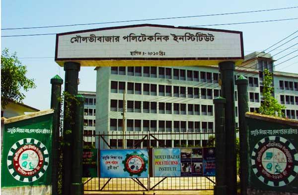 Moulvibazar Polytechnic Institute