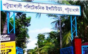 Patuakhali polytechnic institute