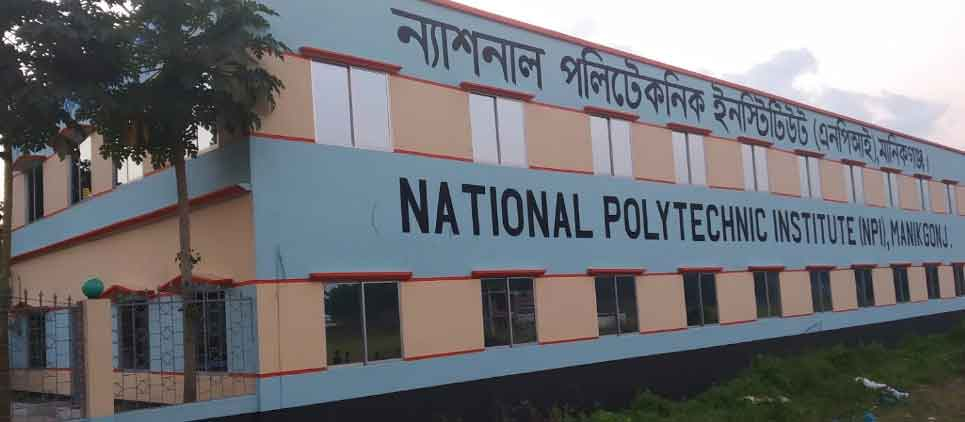 National Polytechnic Institute