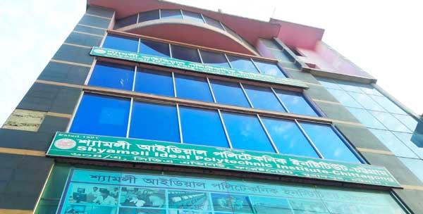 Shyamoli Ideal Polytechnic Institute